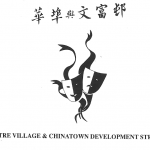 theatre village & chinatown development strategy